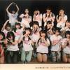 19/02/17 AKB48劇場研究生「パジャマドライブ」公演 多田京加、佐藤美波、大盛真歩、蔵本美結