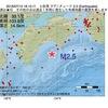 2016年07月13日 18時10分 土佐湾でM2.5の地震