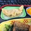 【2018.12.20】幸せ真っ只中・餃子は主食じゃあ!