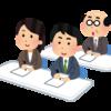 授業中に内職をする高3生、あなたならどう対応する?~先生が意識している4つのこと~