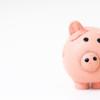 株の取引手数料、税金などはどのくらいかかるのでしょうか?