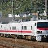 11月21日撮影 東海道線 大磯~二宮間 久々のE491系 検測車【East i-E】を撮影
