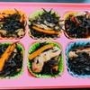 【作ろう冷凍食品】ひじき【弁当作りが楽になる!】