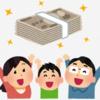 所得税が「30万円還付」されました!会社員だからこそ返してもらえたんですよ。