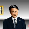 「半沢直樹」議員秘書の笠松茂樹@児嶋一哉をエクセルで描いてみた
