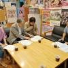 CBCラジオ「健康のつボ~脳卒中について③~」 第7回(令和元年8月14日放送内容)