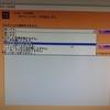 西成で暮らす。61日目 「いびいてしまう午前3時」