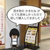 【かきたねキッチン】自宅用はもちろんギフトにもおすすめ!|日本初の柿の種専門店|「海鮮風塩だれ」レビュー