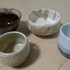 陶芸体験で作ったお茶椀ができあがりました!