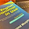 英語学習の鍵は道具・ツールが握っていた!?いい道具選び、使う人ほど英語が上達する法則まとめ