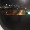 フライト1―4 シンガポール福岡新千歳  深夜便は辛いよレポ