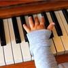 【子供の習い事】ピアノ男子〜凡人編〜