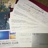 思いがけない落とし穴?プリンス クラブのプラチナステータスカードが到着!紹介してもらうだけで自動的にプラチナに!紹介されるなら1月以降がおすすめ!