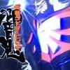 『仮面ライダー響鬼』2005年 平成仮面ライダーシリーズ 第6作