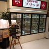 メロンパンケーキ@COFFEE ブリッヂ(東京・銀座)