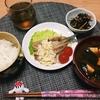 晩ごはん▶︎イワシの揚げ焼き定食(からあげ粉をリメイク!乾燥ひじきには要注意!)