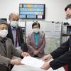 県議会も臨時議会開催の方向へ。県生活と24日、健康を守る会が10万円の給付金で、DV被害者等の手続きで県に要望。