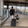 2歳12M:グアム旅行1日目