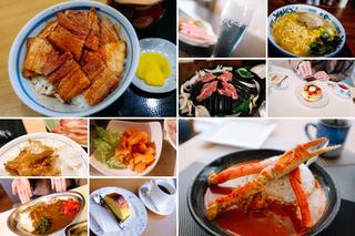鉄道ひとり旅で食した道央〜道東グルメたち | AIRDOとJR北海道のタイアップフリーパスを使って行ってきた