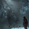 ちょっとRise of the tomb raider