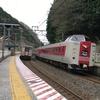 381系を使用する最後の列車「特急やくも(岡山~出雲市)」