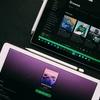 Spotifyで年間購入プランがスタート!期間限定なので早めに登録しておこう。