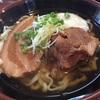 読谷村「番所亭」で沖縄すばを食す