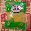 アマゾンで酸菜(スァンツァイ)を買ってみました