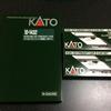 KATO コキ106・107を買ってみた