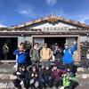 SORAタンクトップ富士山。