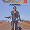 マッドマックス2(1981年・オーストラリア) 簡易感想