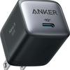 約60%小型化された第2世代GaN急速充電器「Anker Nano II 30W」「Anker Nano II 65W」が新発売