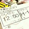 映画『レ・ミゼラブル』感想〜いきなり歌うのって不自然じゃねえぜ〜