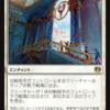 """【MTG】新フォーマット""""Brawl""""にて是非採用したい汎用カード 白編"""