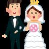 姪っ子結婚が決まる。うちの娘たちは…
