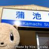 大善寺駅より南側の普通駅、無人化へ