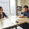 ILO職員インタビュー第2回(2/2):田中竜介プログラムオフィサー/渉外・労働基準専門官