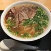 神保町で蘭州拉麺といえば馬子禄牛肉面だけど、『桜手打拉麺』もおすすめ