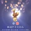 ウサギちゃんイベント、オワオワリ〜✨✨✨