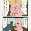 スキウサギ「マユゲ」