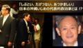 黒光りガースー、国民の札束で沖縄の頬をたたいて基地建設 ← 税金を国民の恫喝のために使うな !!!