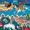 『汗と涙と煩悩のチベット・ネパール・インド絵日記』刊行記念トークイベント「ふたりのチベット」
