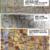 古代上町半島 最大級の謎・大坂城(3)ドラゴンの頭の変遷★★★【古代史のモノサシ】