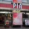 6月15日 5のつく日&GOTOオフミー取材の入ったPIA厚木本館に行ってきました