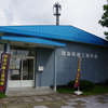 別海町 郷土資料館に行ってきた その1 2020.9.13