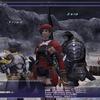 【FF11】暗黒騎士もやりたくなってくる【25日目】