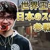 【ApexLegends】Apexの翻訳動画が面白い!!【インタメ翻訳】