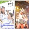 「AKB48カルタ」を考えてみた回
