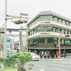 町家と建具工場が複合する空き家が「小商い3店舗+地域の寄合処」に!中宇治yorinが全店オープン