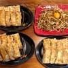 日田焼きそば・福岡「バソキ屋」の麺焼きそばと特製ニラ餃子